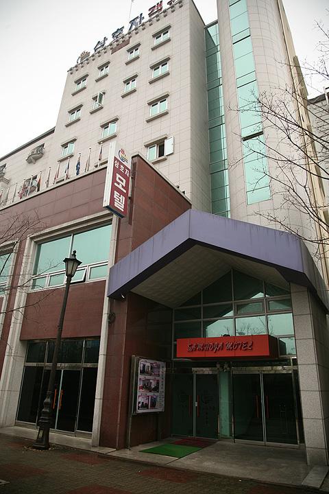 Samhojagaek Motel (삼호자객관)