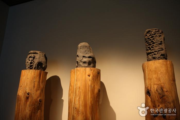Jeju Stone Park (제주돌문화공원)