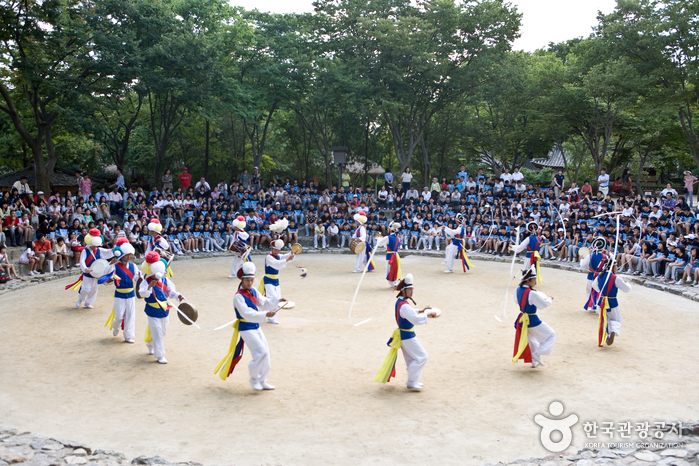 Korean Folk Village ()