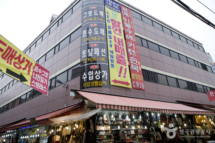 Namdaemun Jungang Shopping Center (남대문 중앙상가)