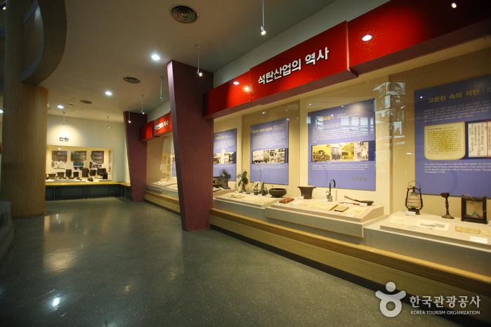 Le Musée du Charbon de Mungyeong (문경석탄박물관)