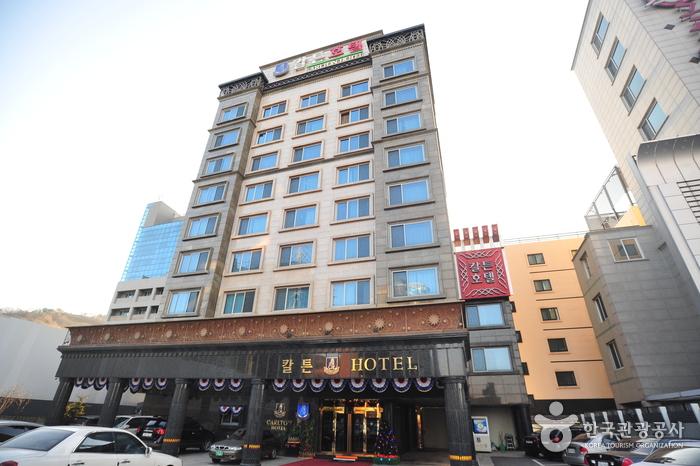Paju Carlton Hotel - Goodstay (파주칼튼호텔 [우수숙박시설 굿스테이])