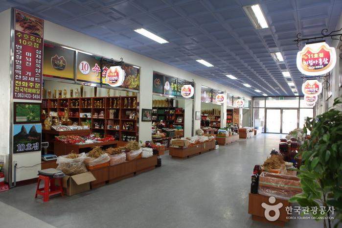 전북인삼농협