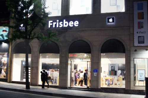 Frisbee弘大店<br>(프리스비 홍대점)