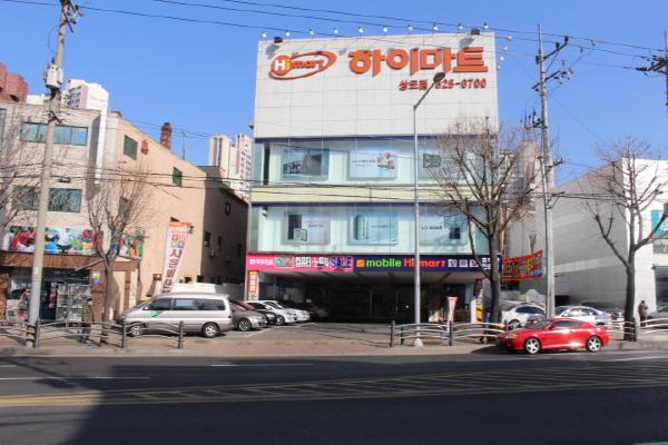 Lotte Hi-mart - Sangdo Branch (롯데 하이마트 (상도점))