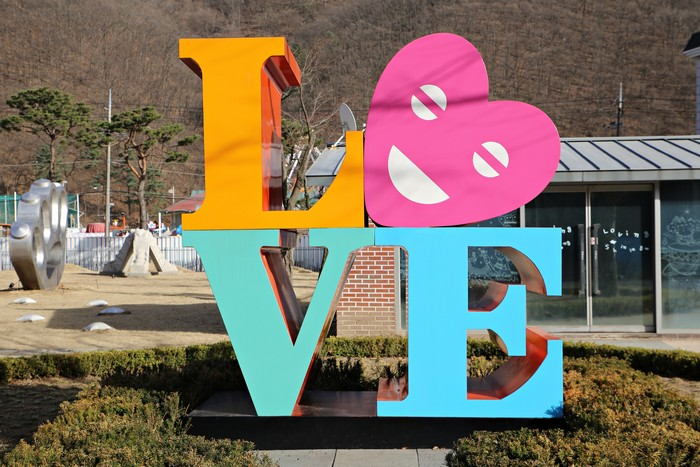 장흥아트파크를 대표하는 LOVE 조형물