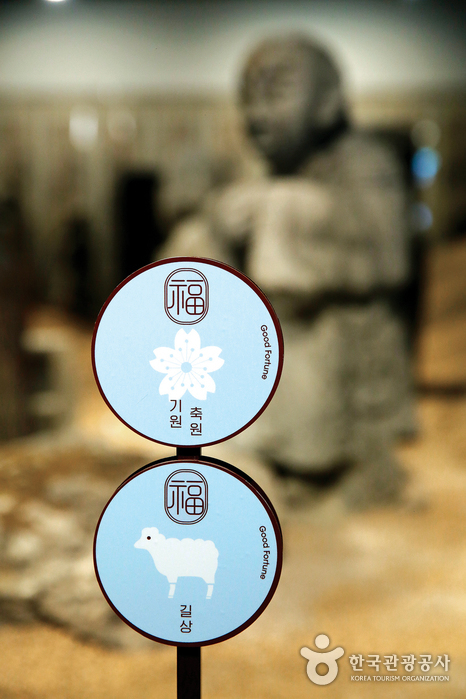 돌조각 옆에는 상징무늬를 쉽게 찾을 수 있는 표시판이 세워져 있다