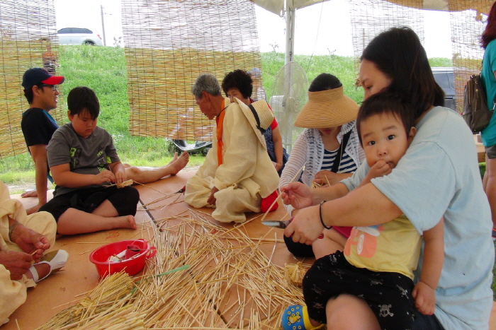 Geumgang Yeoul Festival (금강여울축제)