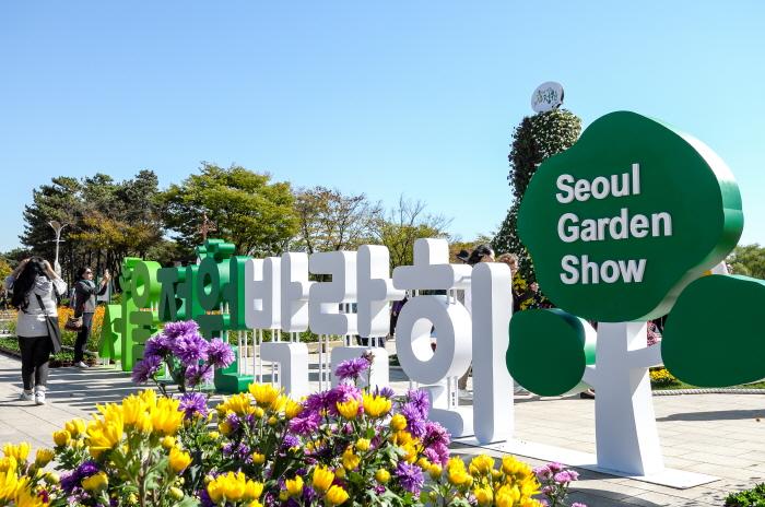 서울정원박람회 2016