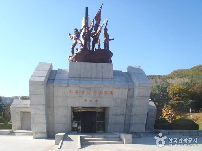 다부동전적기념관