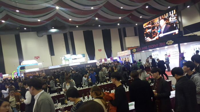 Internationale Weinmesse Daejeon (대전국제와인페어)