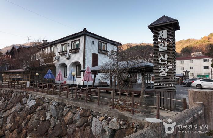 제일산장[한국관광 품질인증/Korea Quality]