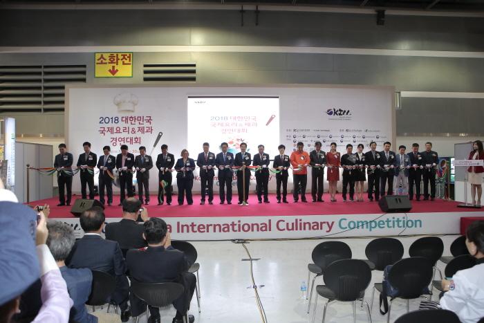 대한민국 국제요리&제과경연대회 2019