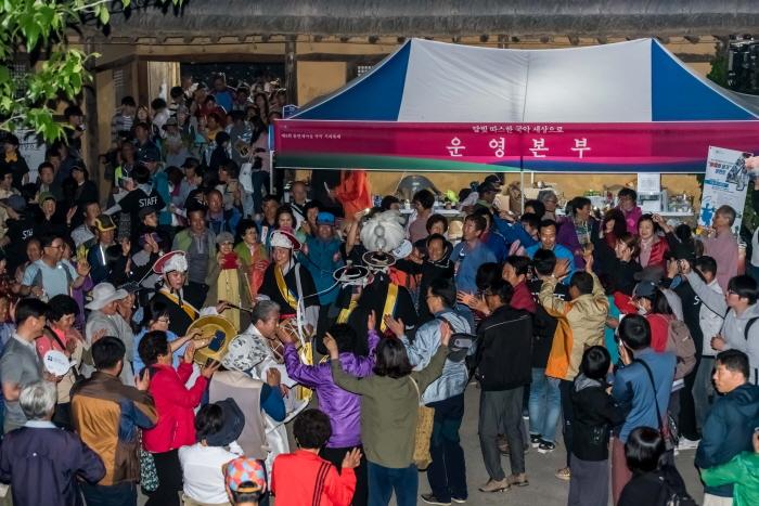 동편제마을 국악 거리축제 2020