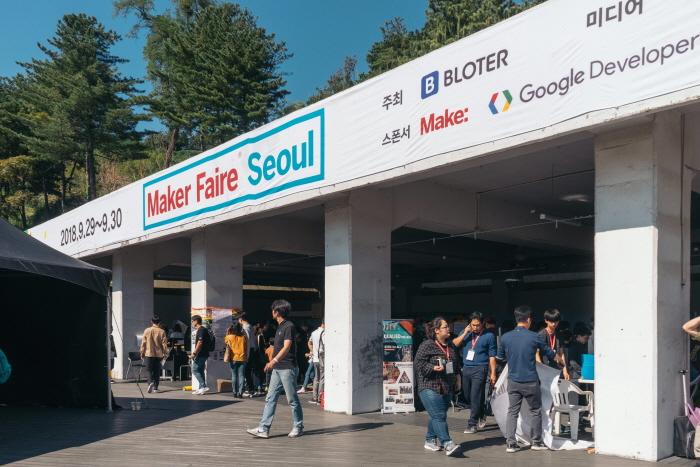 메이커 페어 서울 2019