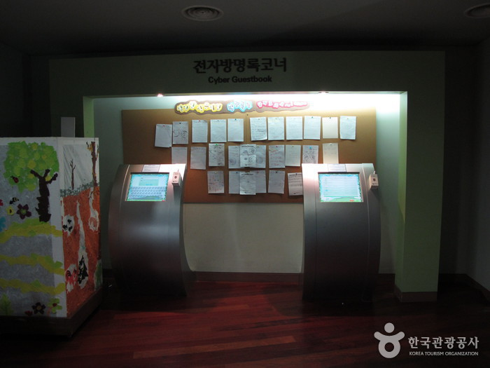 Seoraksan National Park Visitor Center ( )