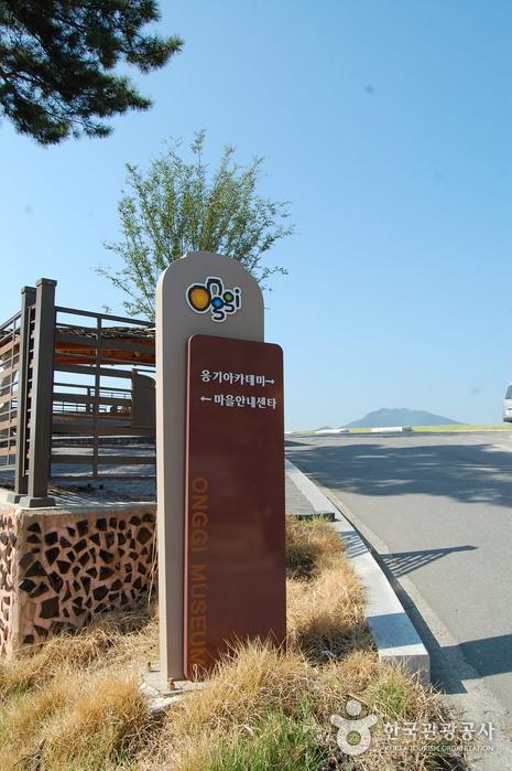 Деревня гончарных изделий на горе Вегосан (외고산옹기마을)2
