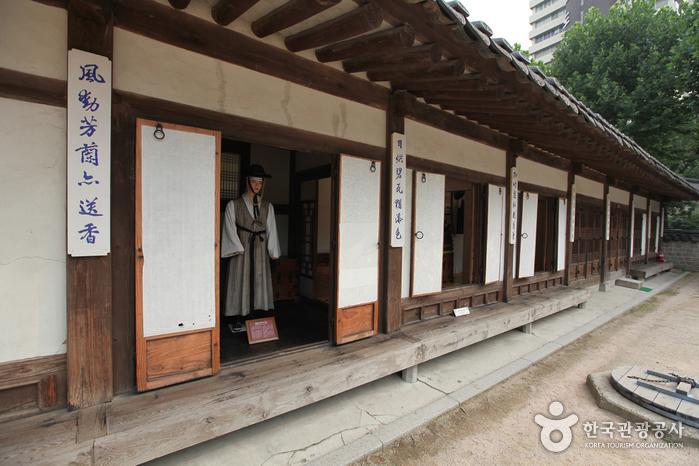 Palast Unhyeongung (서울 운현궁)