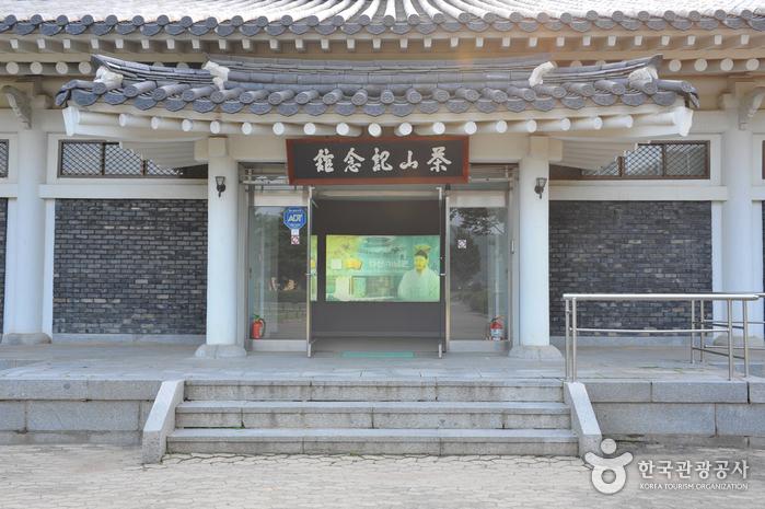 Dasan Heritage Site (Namyangju) (다산유적지 (남양주))