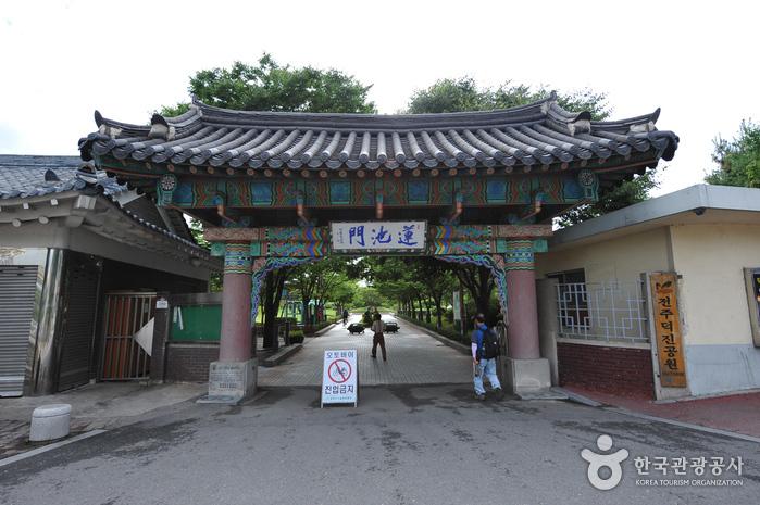 Deokjin Park (덕진공원)