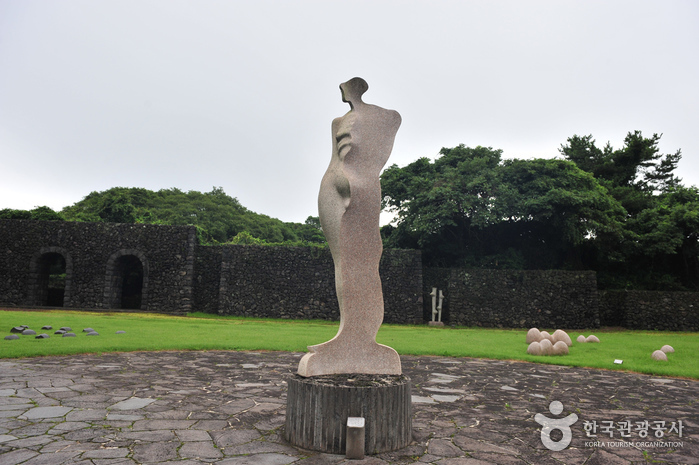 Jeju-Skulpturenpark (제주조각공원)