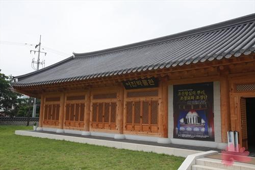 전북 전주시_어진박물관