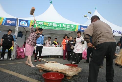 동해무릉제 2018   사진7