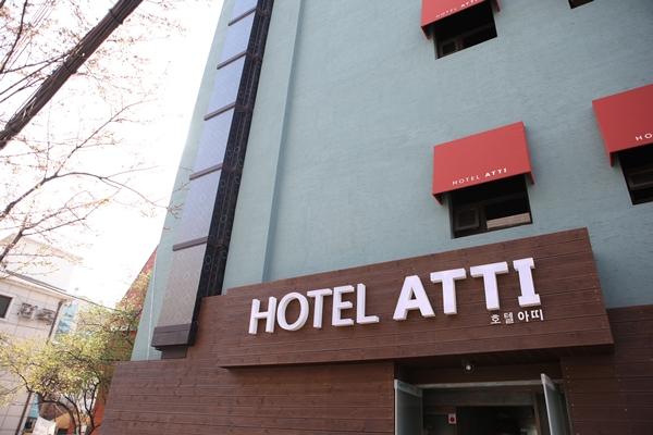 호텔아띠 사진2