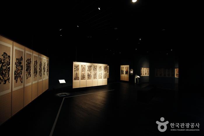 Horim Art Center (Horim Museum Sinsa) (호림아트센터(호림박물관-신사분관))