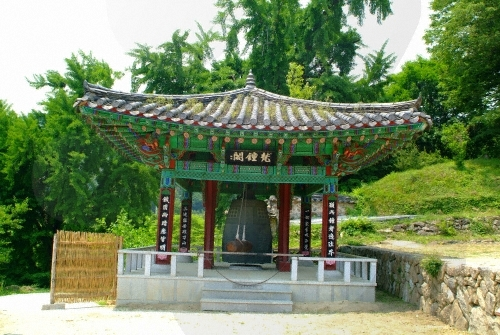 photo about Sansa, Buddhist Mountain Monasteries in Korea