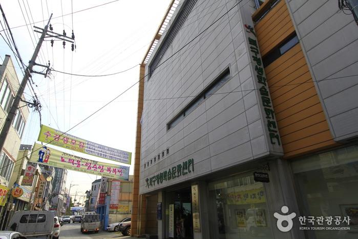 광주 북구문화원