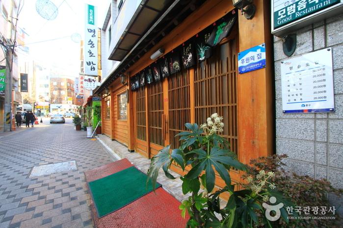 ミョンソン寿司(명송초밥)