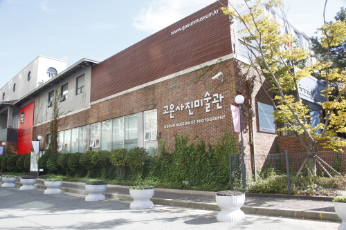 GOEUN MUSEUM OF PHOTOGRAPHY<br>(고은사진미술관)