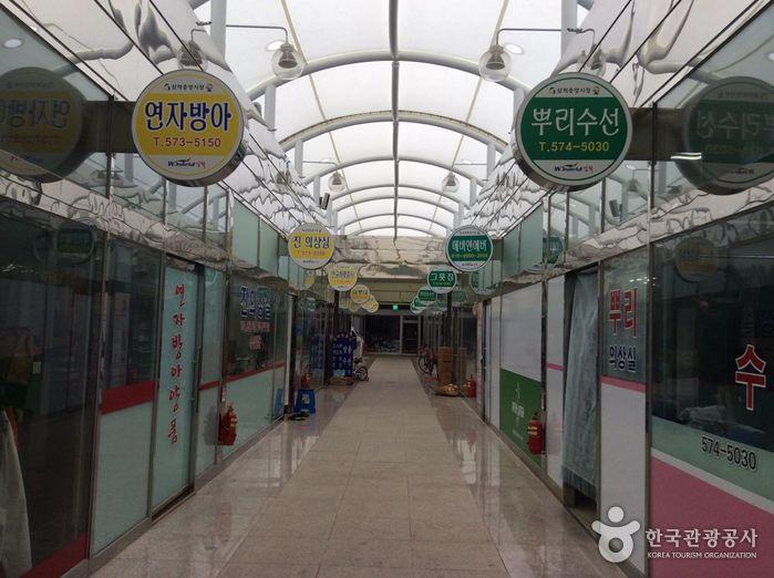 삼척 중앙시장 (2, 7일)