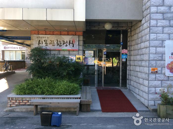 Simonggwan Hanjeongsik (시몽관 한정식)