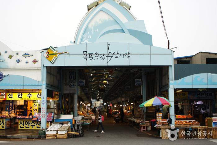 Fischmarkt Mokpo (목포 종합수산시장)
