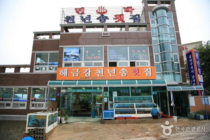 Chunyunsong (천년송횟집)