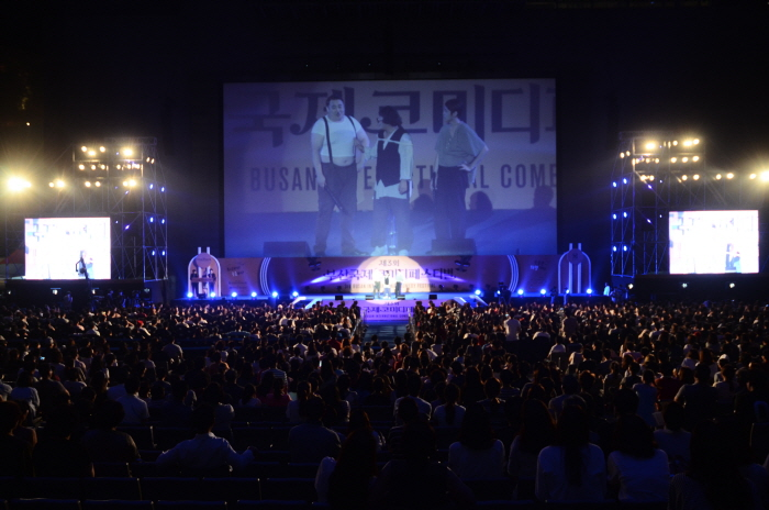 Busan International Comedy Festival (부산국제코미디페스티벌)