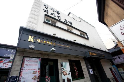 K-Guesthouse仁寺洞1号 - [优秀住宿设施] K-게스트하우스 인사동1호 [우수숙박시설 굿스테이]