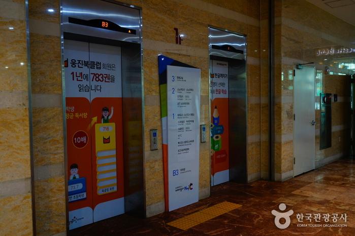 Waterdoci de Woongjin Playdoci (웅진플레이도시 워터도시)16