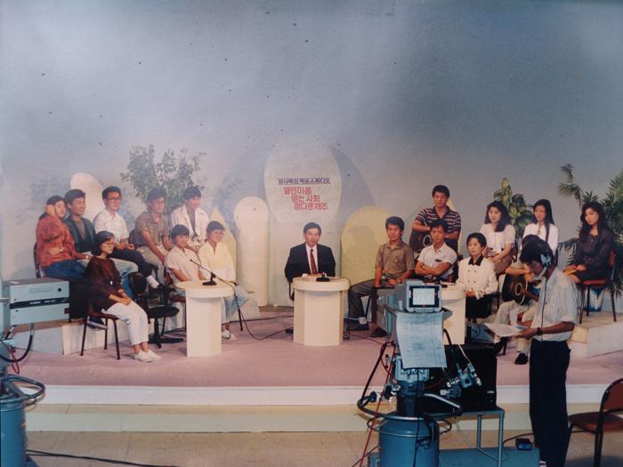 済州MBC(제주 MBC)