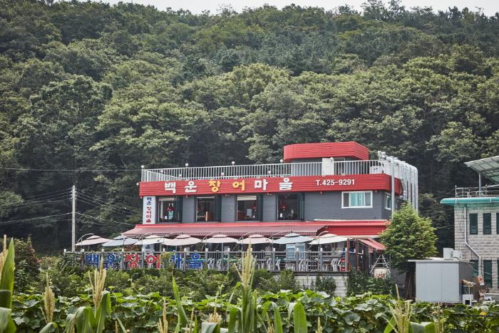 백운호수 음식마을