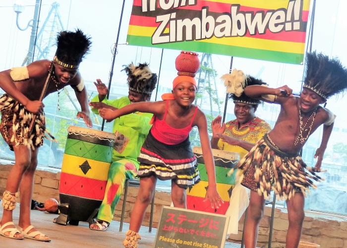 아프리카 민속춤과 노래공연 2018