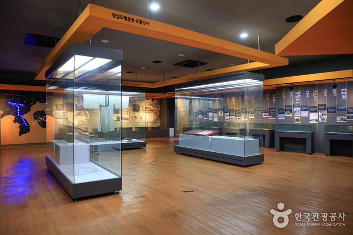 衣岩柳麟錫記念館(의암류인석기념관)