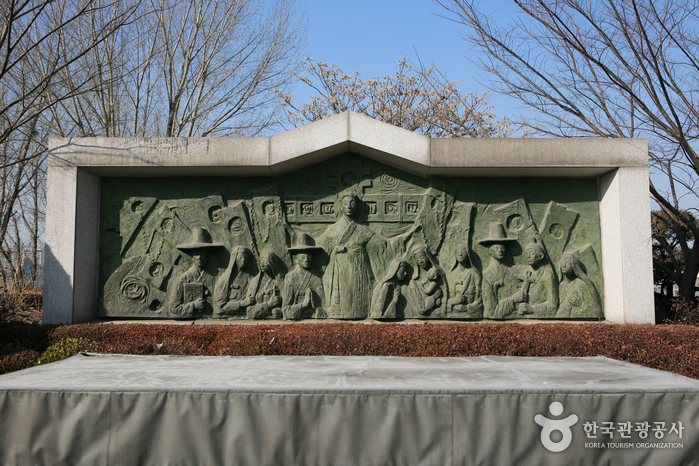 Danggogae Catholic Martyrs' Shrine (당고개순교성지)