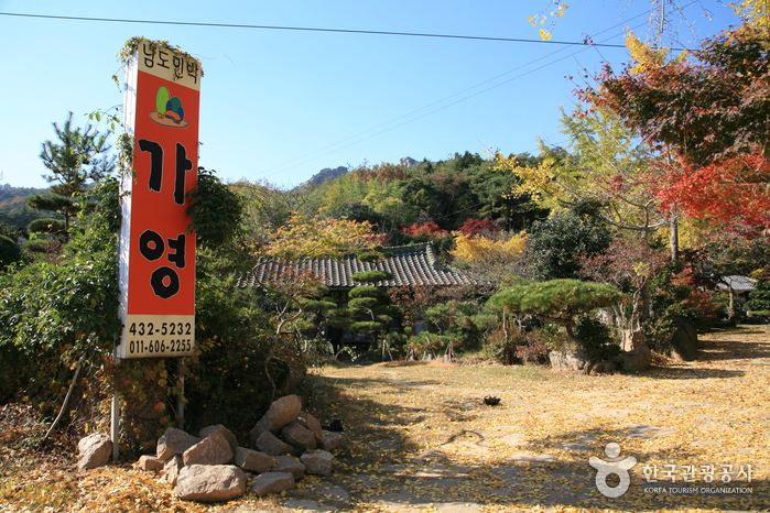 Gayeong Lodging (가영민박)