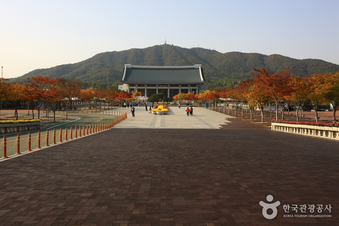 photo about Independence Hall of Korea