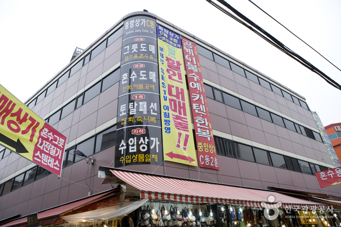 Jungang Shopping Center (중앙상가)
