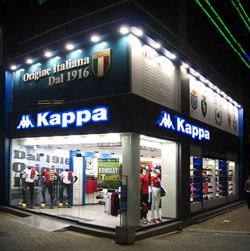 Idol League赞助店-KAPPA(明洞店)<br>아이돌리그 후원샵 카파(KAPPA) 명동점