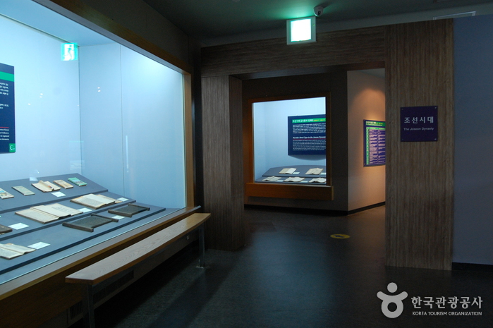清州古印刷博物館(興德寺址)청주 고인쇄박물관(흥덕사지)